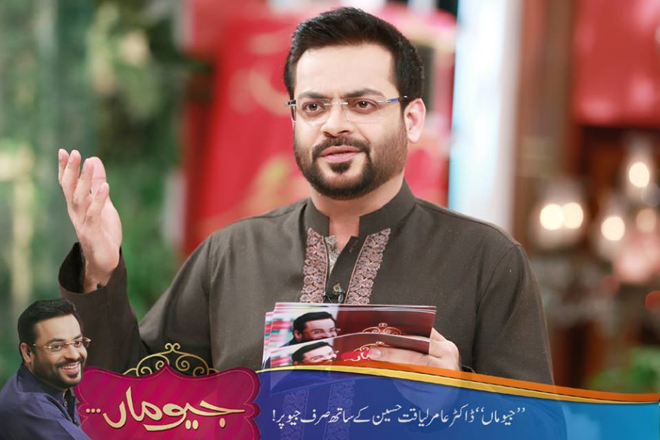 GeoMaa with Dr Aamir Liaquat on Geo 8 May 2016