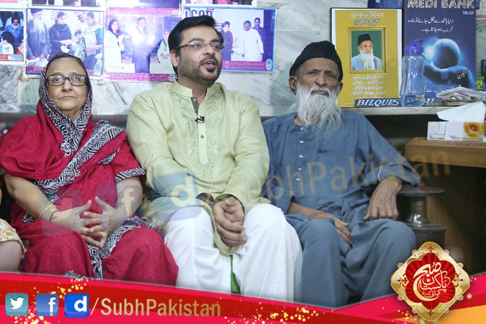 Subh e Pakistan 24-Feb-2016 Episode 51