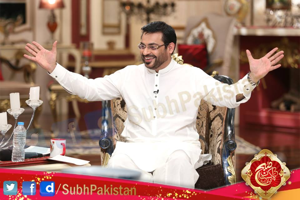 Subh e Pakistan 23-Feb-2016 Episode 50