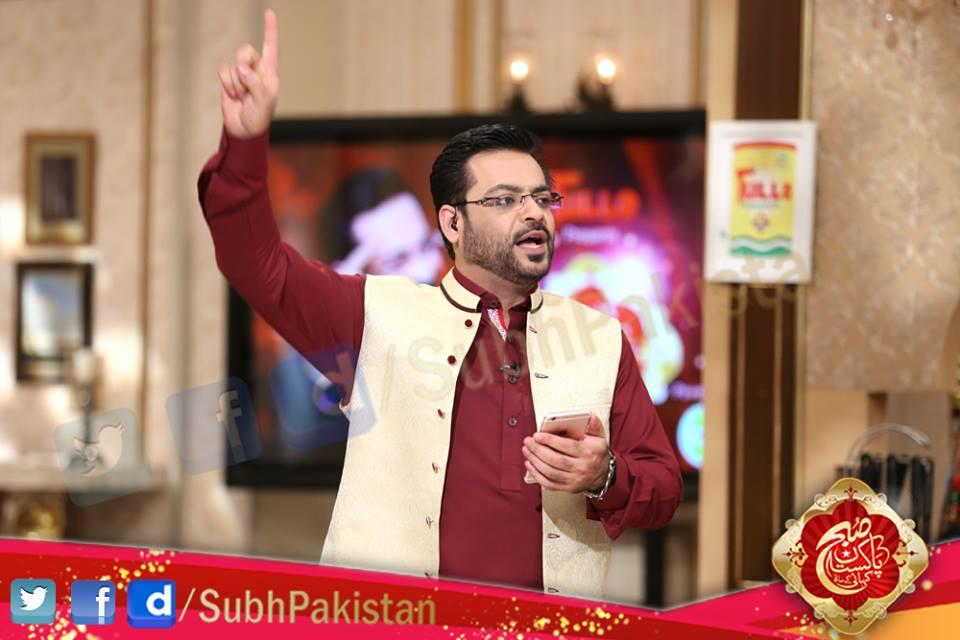 Subh e Pakistan 30-Mar-2016 EP 76