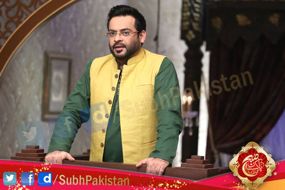 Subh e Pakistan 16-Feb-2016 Episode 45