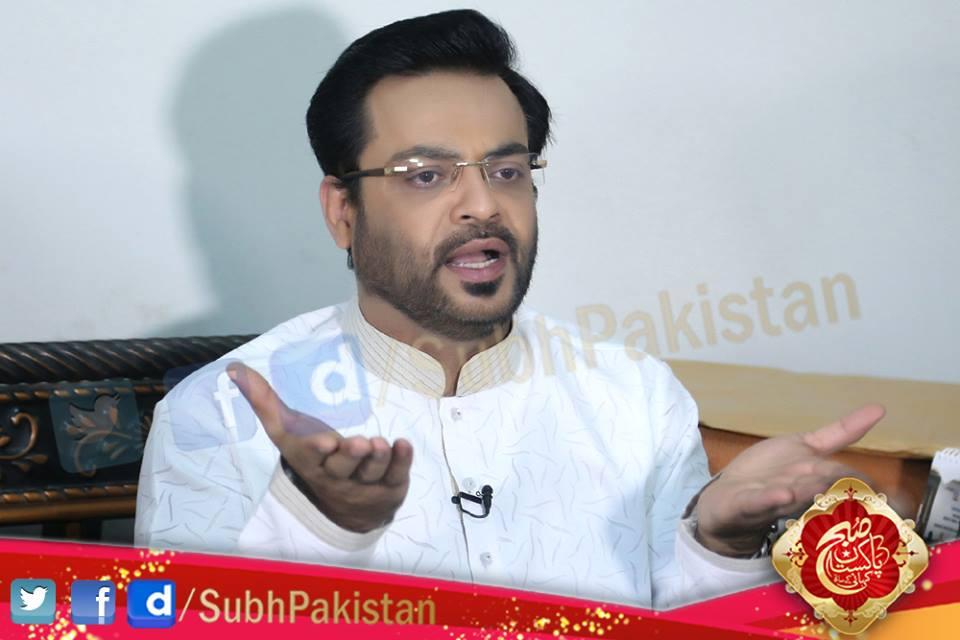 Subh e Pakistan 26-Feb-2016 EP 53
