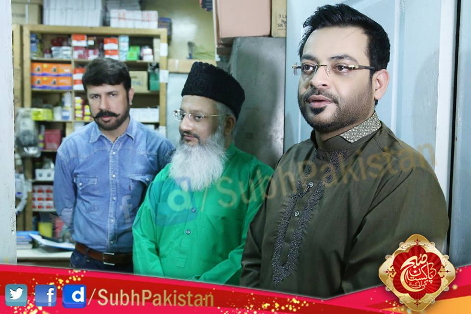 Subh e Pakistan 3-March-2016 EP 57