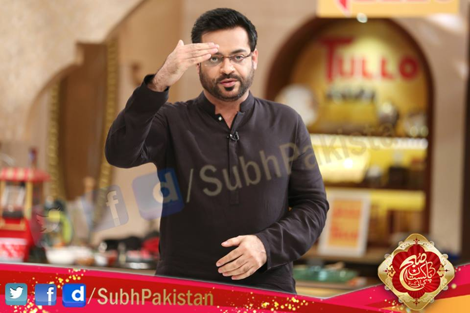 Subh e Pakistan 28-Mar-2016 EP 74