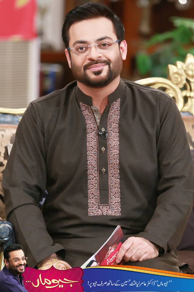 GeoMaa‬ with Dr Aamir Liaquat on Geo 8 May 2016