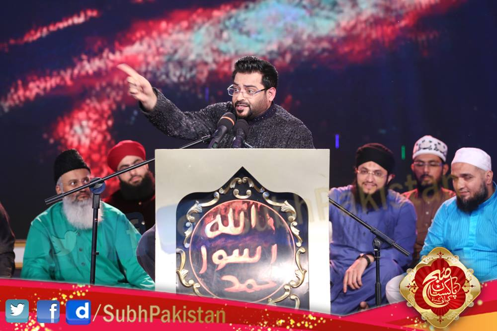 Subh e Pakistan 05-May-2016 EP 102
