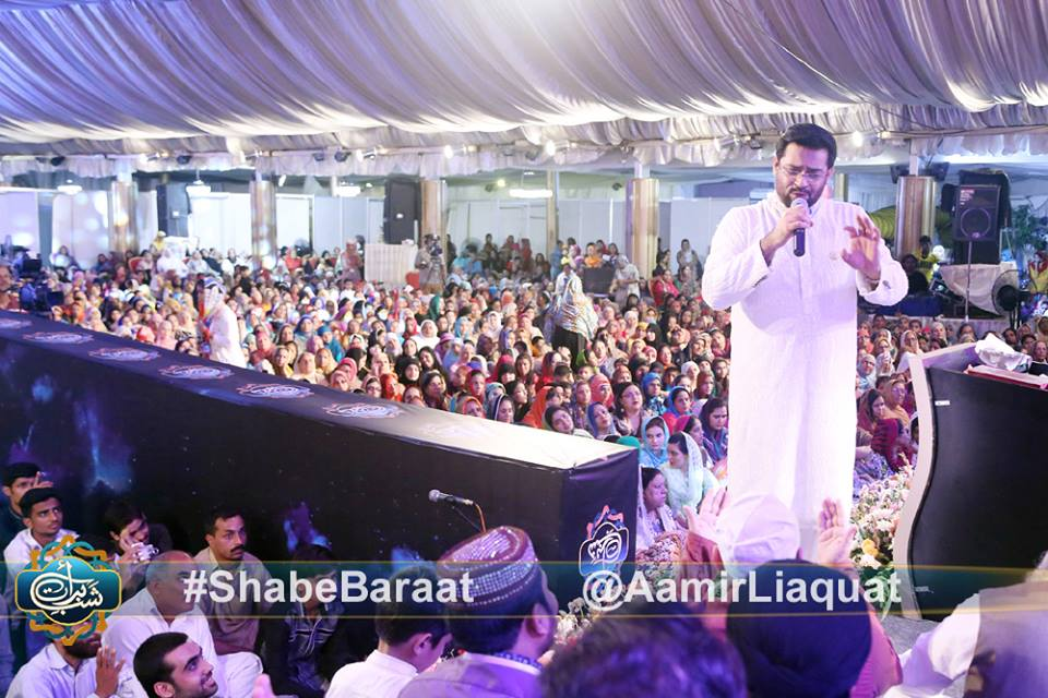 Shab e Baraat transmission 22-May-2016 with Dr Aamir Liaquat
