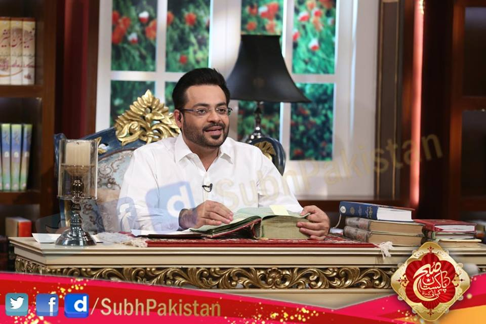 Subh e Pakistan 01-Jan-2016 Episode 20
