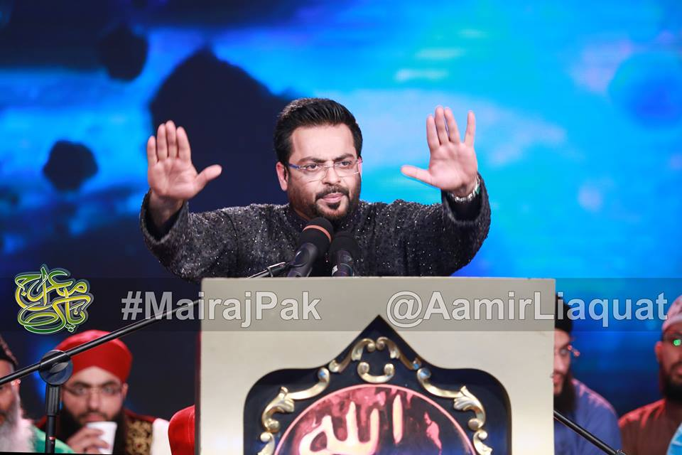 Mairaj Pak Transmission 2016 on Geo 4 May 2016