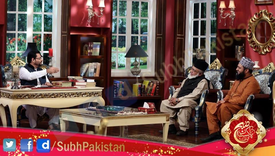 Subh e Pakistan 25-Dec-2015 Episode 15