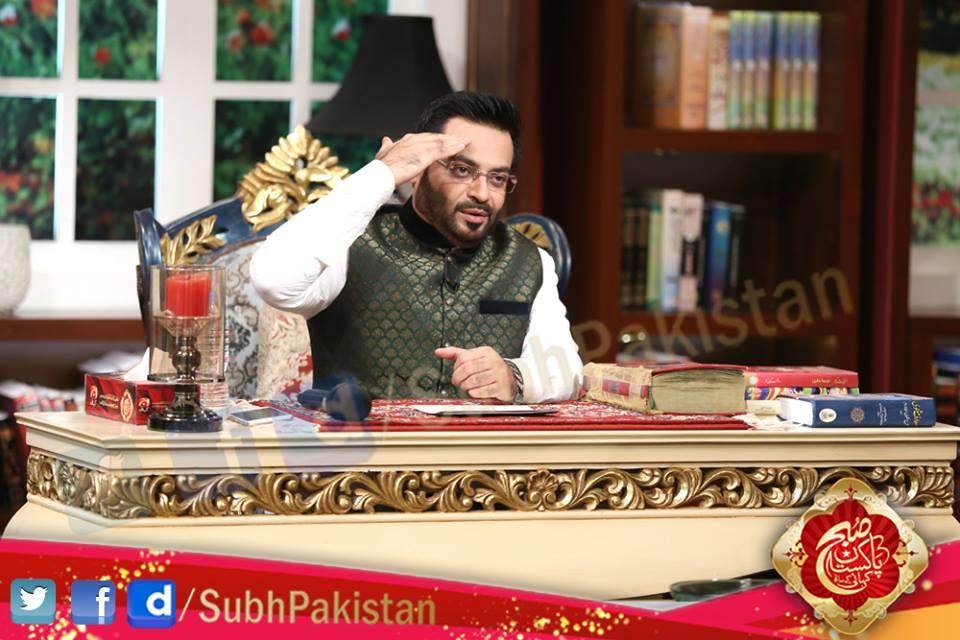 Subh e Pakistan 22-Mar-2016 EP 70